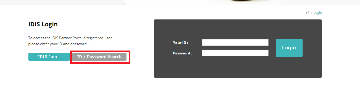 IDIS Forgot Password